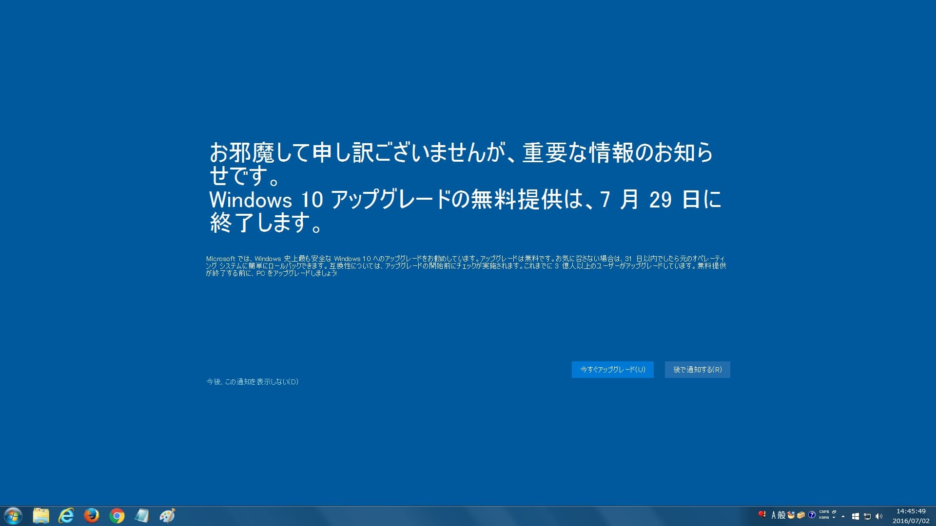 http://art33.photozou.jp/pub/119/2912119/photo/238324346_org.v1467439622.jpg