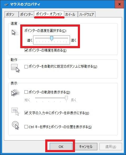http://art33.photozou.jp/pub/119/2912119/photo/238438200_org.v1467708003.jpg