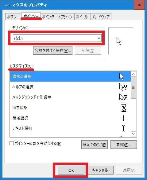 http://art33.photozou.jp/pub/119/2912119/photo/238441659_org.v1467715907.jpg