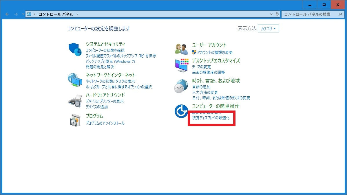 http://art33.photozou.jp/pub/119/2912119/photo/238494294_org.v1467885379.jpg