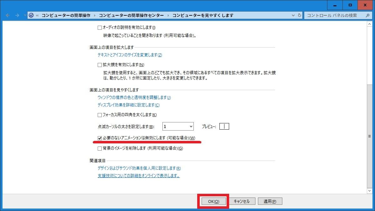 http://art33.photozou.jp/pub/119/2912119/photo/238494295_org.v1467885387.jpg