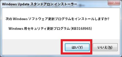 http://art33.photozou.jp/pub/119/2912119/photo/238752232_org.v1468640555.jpg