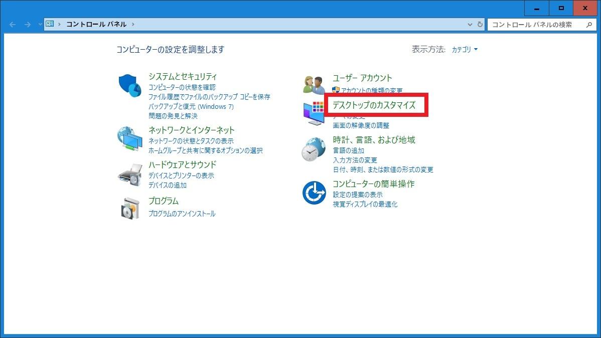 http://art33.photozou.jp/pub/119/2912119/photo/238822042_org.v1468795292.jpg