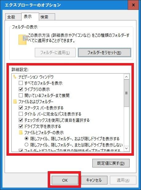 http://art33.photozou.jp/pub/119/2912119/photo/238822044_org.v1468898003.jpg