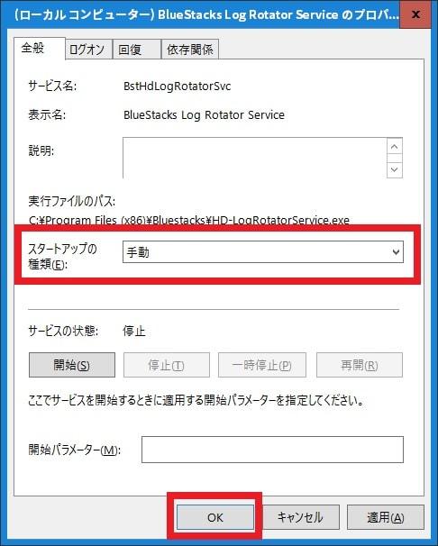 http://art33.photozou.jp/pub/119/2912119/photo/238822047_org.v1468827736.jpg