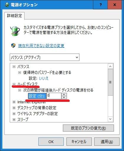 http://art33.photozou.jp/pub/119/2912119/photo/238903361_org.v1468929034.jpg