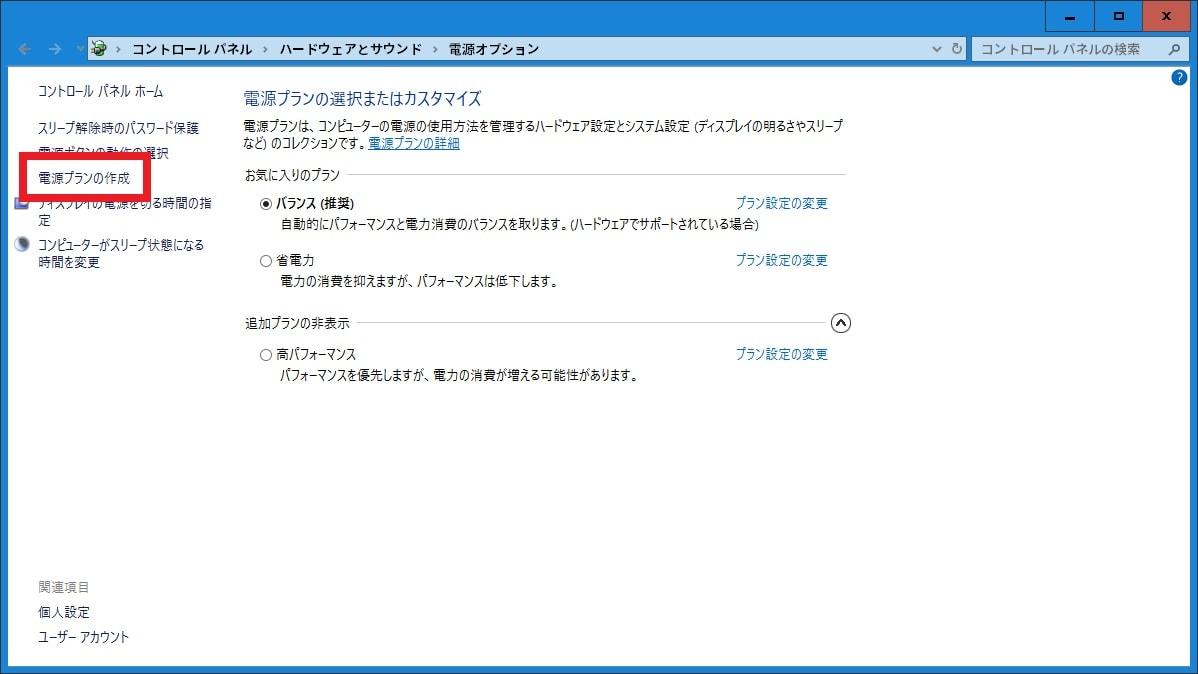 http://art33.photozou.jp/pub/119/2912119/photo/238903392_org.v1468929063.jpg