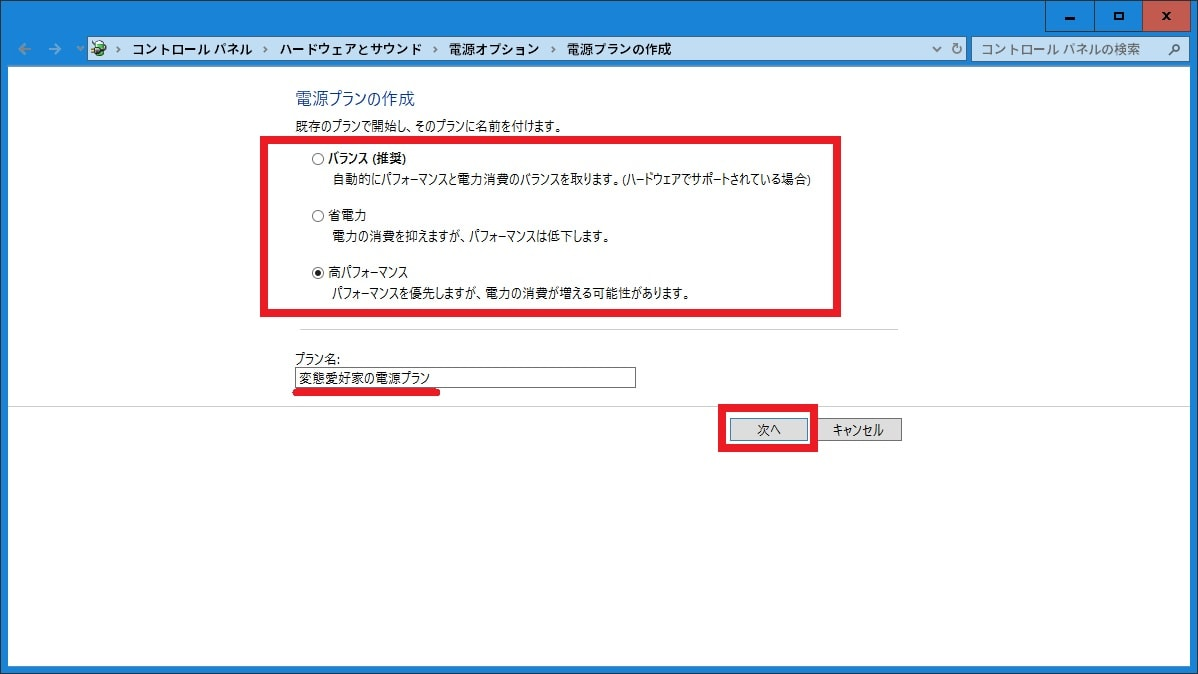 http://art33.photozou.jp/pub/119/2912119/photo/238903397_org.v1468929072.jpg