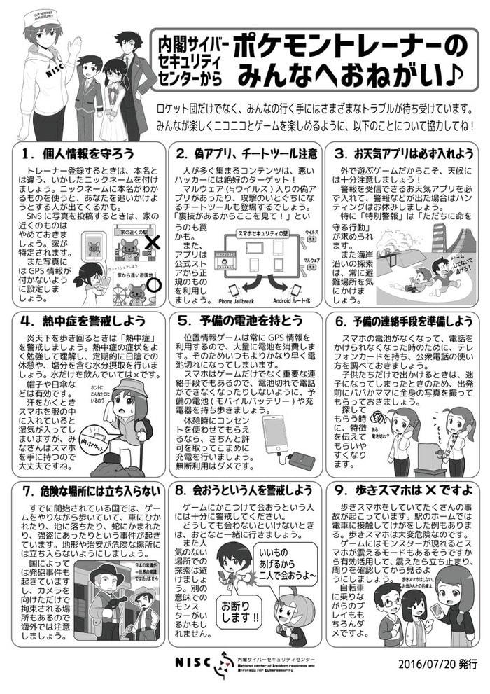 http://art33.photozou.jp/pub/119/2912119/photo/238947944_org.v1469061705.jpg