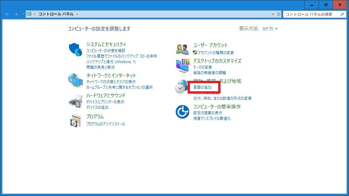 http://art33.photozou.jp/pub/119/2912119/photo/239027207_org.v1469326300.jpg