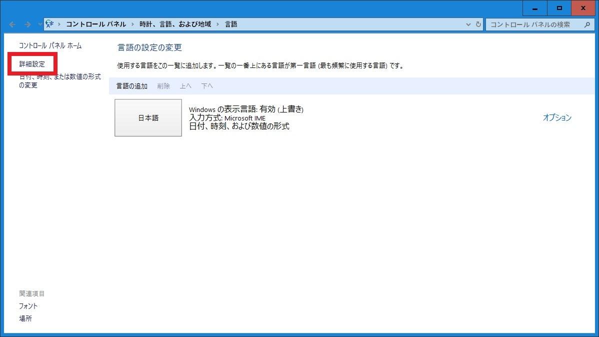 http://art33.photozou.jp/pub/119/2912119/photo/239027211_org.v1469326303.jpg