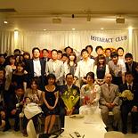 大阪東RAC