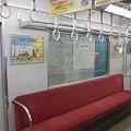 Photos: 近鉄:8600系(車内)-02