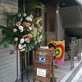 Photos: 来たよヽ(´エ `* )ノ♪  @池袋鈴ん小屋