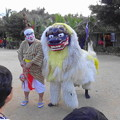 Photos: 琉球村_1