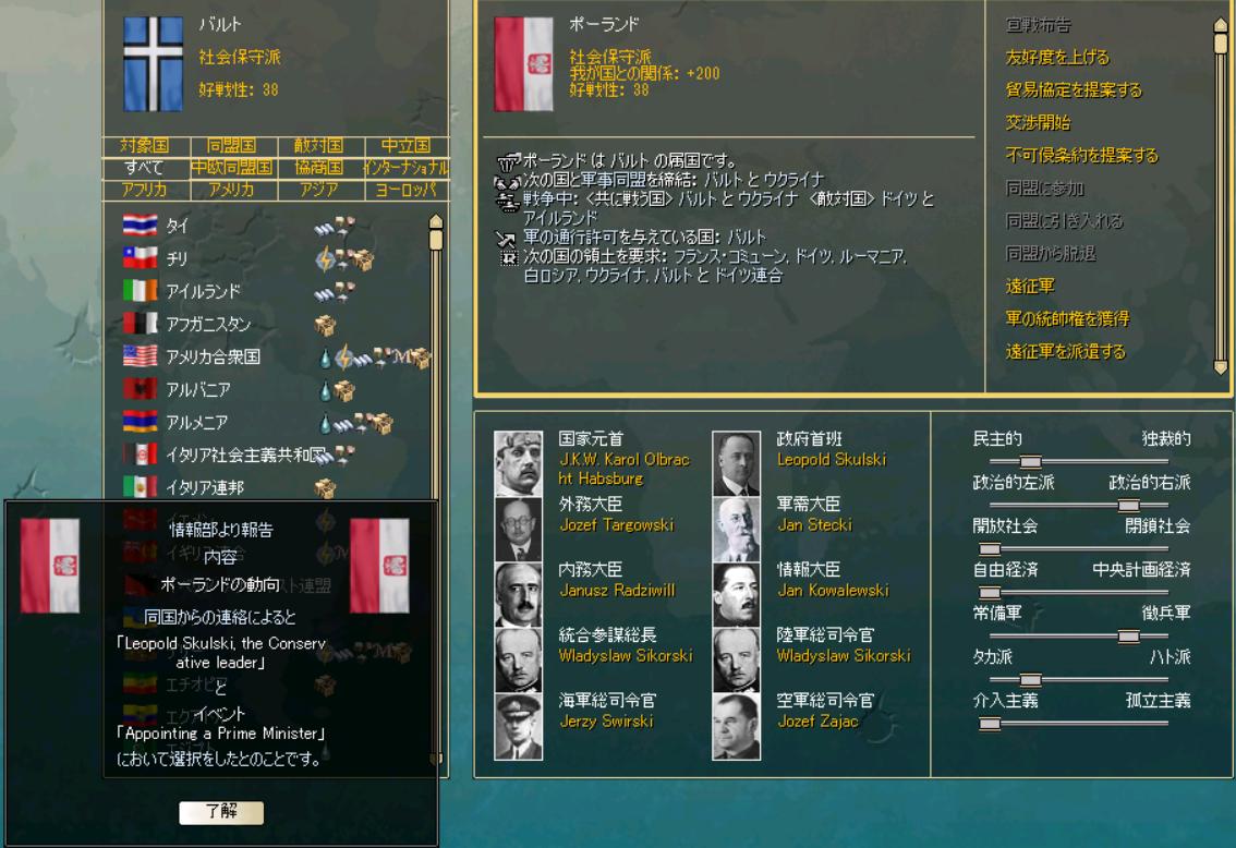 http://art33.photozou.jp/pub/122/3156122/photo/239898820_org.v1471421632.png