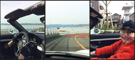 134号線→鎌倉へ