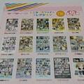 Photos: ラブライブ! ミニクリアファイルコレクション 1期