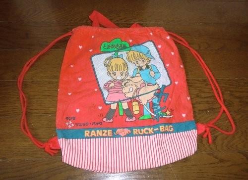 りぼん応募者全員サービス1987年 ランゼらぶらぶリュック・バッグ