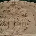 Photos: 鳥取旅行 砂の美術館