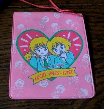 りぼん応募者全員サービス 1987年 柊あおいの香澄ちゃんラッキ~パス・ケース+おすましデカバッグ