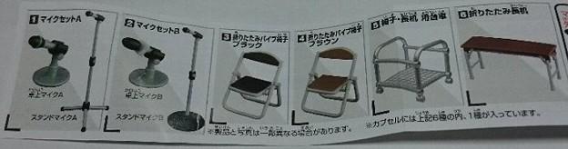折りたたみパイプ椅子と長机とマイクセット 記者会見を開こう