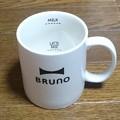 Photos: ボス ラテベース オリジナル ブルーノマグカップ