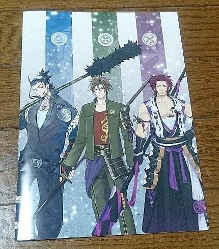 刀剣乱舞-ONLINE オリジナルノート 第2弾