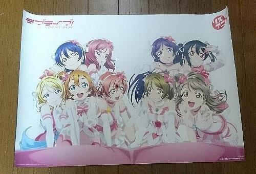 リスアニ! Vol.27.1 μ's B3ポスター