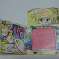 Photos: りぼんの付録 1987年3月号
