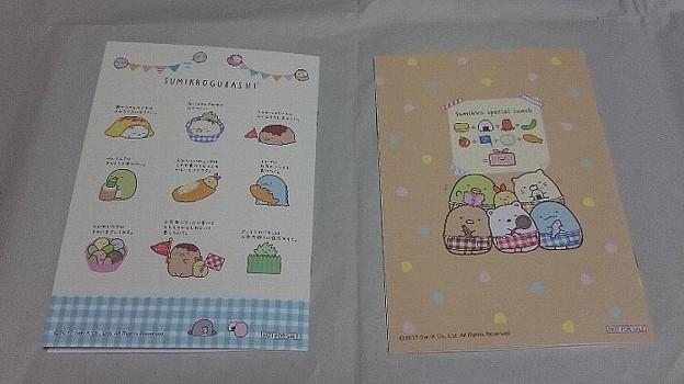 Photos: ファミリーマート限定すみっコぐらし オリジナルA5サイズノート 2017