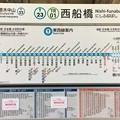 Photos: 西船橋駅 Nishi-funabashi Sta.