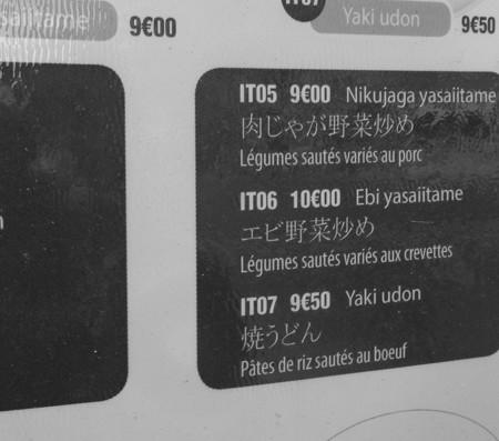 039bis