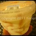 Photos: P2740582