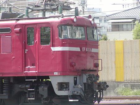 P6150021