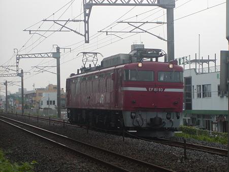 P8140016