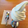 写真: 『スナッフルス』の「ソフトクリーム」01