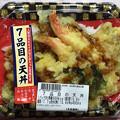 写真: 『イオン』の「7品目の天丼」01