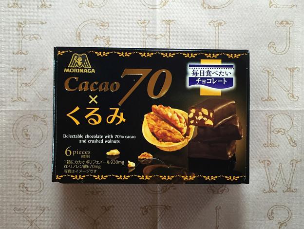 『森永チョコレート』の「カカオ70×くるみ」01