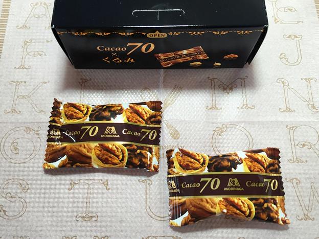 『森永チョコレート』の「カカオ70×くるみ」03