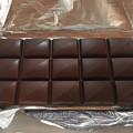 Photos: 『ワインリッヒ』の「バナナ チョコレート」02