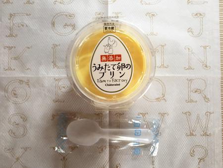 『シャトレーゼ』の「無添加うみたて卵のプリン」01