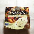 写真: 『ウチカフェ』の「カッサータ ドライフルーツとナッツとチーズのアイス」01