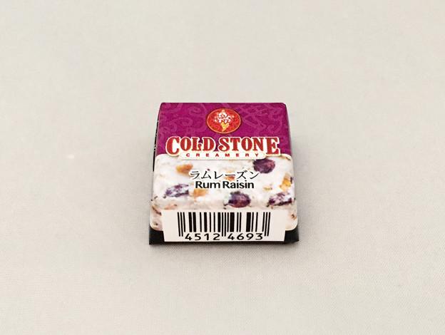 『チロルチョコ』の「コールドストーン ラムレーズン」01