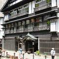 Photos: 銀山温泉にて (2)