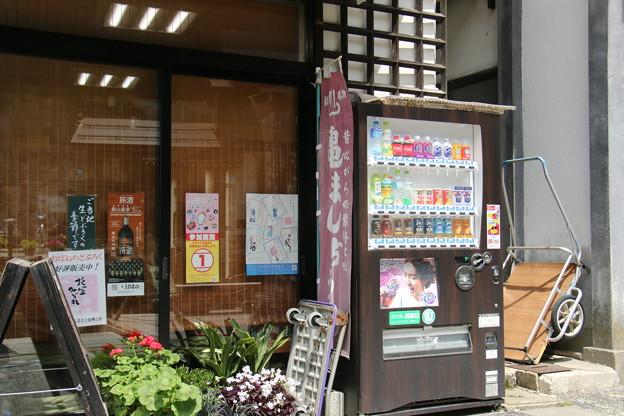 銀山温泉の自動販売機