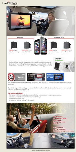 Samsung Car Mounts