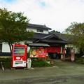 Photos: 阿蘇名物 あかうし丼の名店の一つ やま康