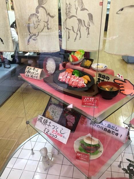 岐阜県 飛騨高山にて 美味しそうでしょ?