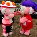 Photos: よっきー人形を手にする・・よっきー と よっきーじぃ